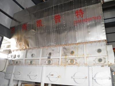 氧化镁干燥机-济南凯普特