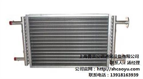 上海曹誉空调通风设备有限公司
