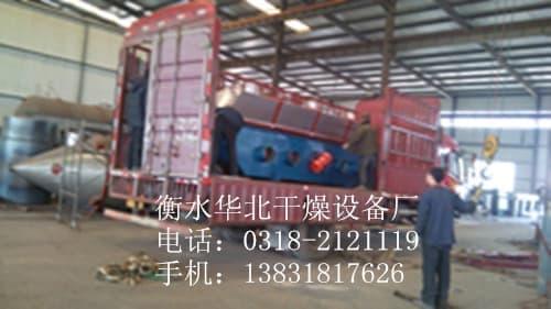 硫铵干燥机