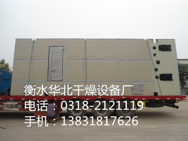 山东干燥设备生产厂