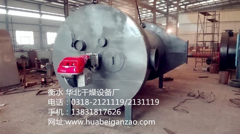 大型工业燃气热风炉价格