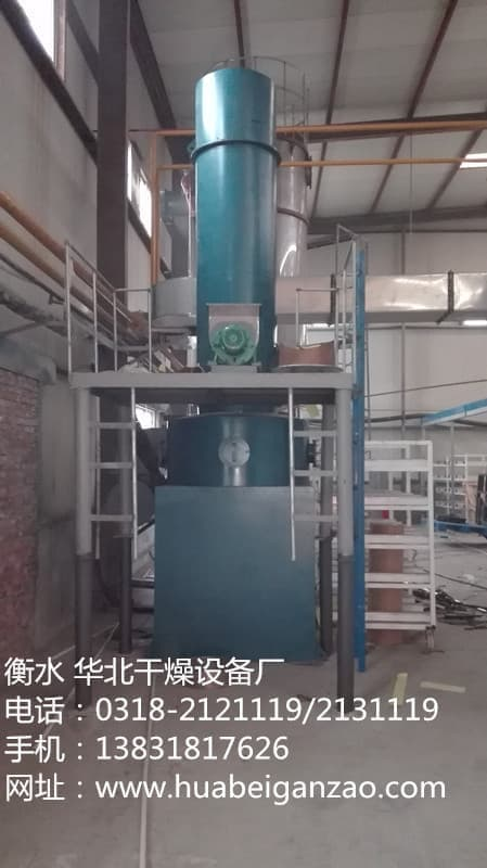 XF系列旋转闪蒸干燥机