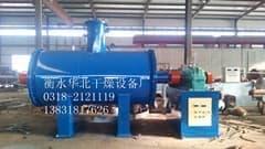 衡水干燥机厂