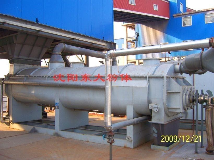 售氢氧化铝干燥机