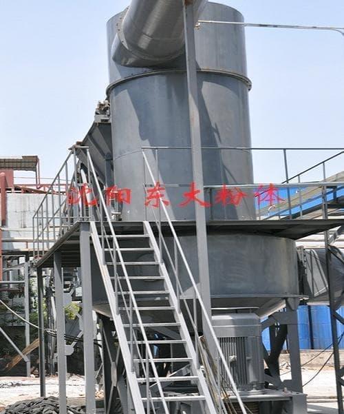 氧化锌干燥机