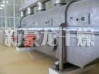 鸡精流水线干燥机工程