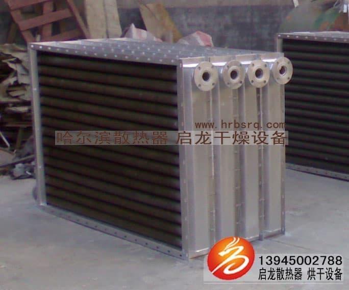散热器设备