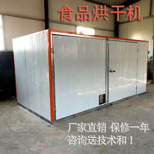 燃气食品烘干机