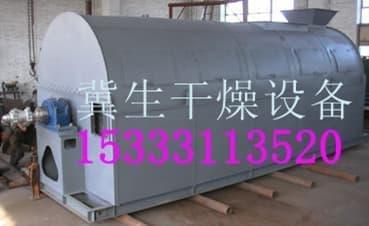 内蒙古猪粪有机肥烘干机