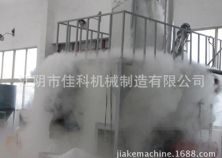 聚乙烯醇低温粉碎机