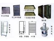 干燥设备配件