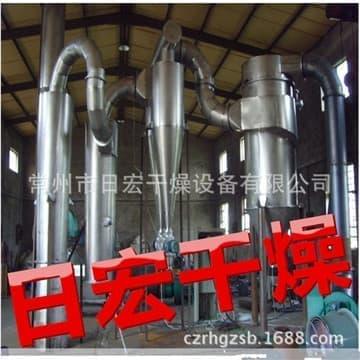 效率高脉冲气流干燥机