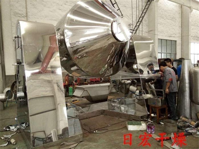 厂家直销 SZ-1000双锥回转真空干燥机 粉末低温烘干机