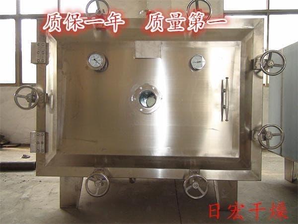 专业供应 YZG系列真空干燥机 价格优惠
