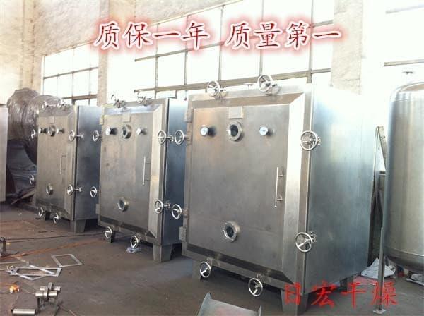 供应YZG-15方形真空干燥机