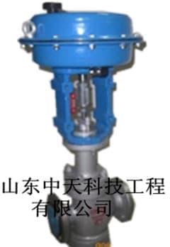 供应气动薄膜双座调节阀