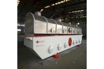 分体式振动流化床干燥机A精制盐分体式振动流化床干燥机