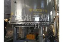 低耗能硼酸干燥机