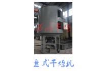 氯化钙专用烘干机