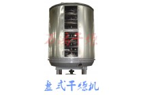 PLG工业盐专用烘干机