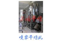 香精香料专用烘干机|LPG喷雾干燥生产线