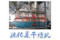 乳酸亚铁专用干燥机,乳酸亚铁烘干机