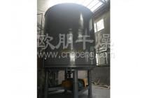 低温节能传导干燥机之盘式干燥机