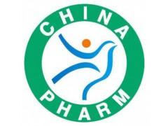 2020第二十四届中国国际医药(工业)展览会暨技术交流会