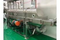 振动流化床干燥机 7水硫酸镁干燥机 5水硫酸铜干燥机
