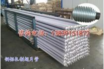 钢铝轧制翅片管