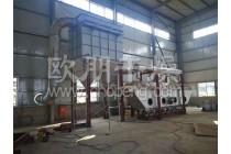 铁氧体粒流化床干燥机