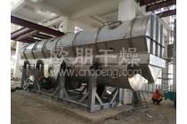 水洗米流化床干燥机