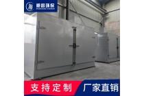贵州农副产品,化工原料干燥设备-智能化工业烘箱-干燥箱