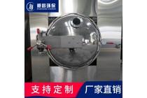 工业干燥机-电热烘箱-热风循环烘箱-南京顺昌环保生产