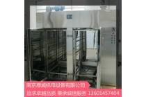 带式干燥箱带式烘箱出售