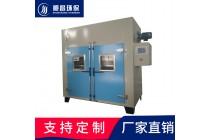 大型工业烤箱-智能型烘箱-工业烘箱-食品低温干燥箱