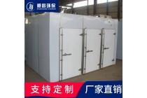 金银花烘干机-热风循环烘箱-工业灭菌干燥箱