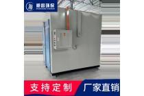 热处理烘箱-变压器烘箱-固化烘箱-通称工业烘箱