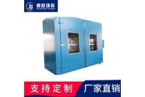 工业烘箱厂家-脱水效率提升35%-行业通用烘箱
