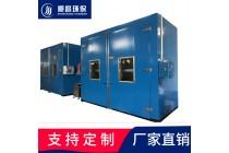 工业烘箱高温-恒温-低温真空-根据物料选定烘箱型号
