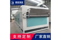 山东冰糖烘干-连续带式干燥机系列-人性化设计