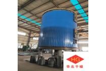 衡水立式多层圆盘连续干燥机专业生产厂家