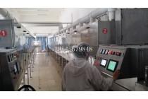 多晶硅料微波干燥机