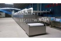 江西陶瓷过滤板微波干燥机供应
