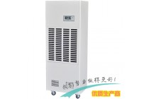 商用除湿机、高品质、高性能除湿机(DR-1382L)