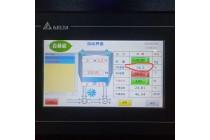 吉赫能节能干燥设备Z00型