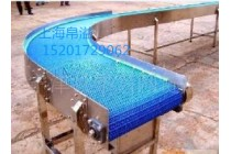 转弯型塑料网带输送机