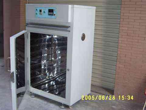 供应500度高温箱