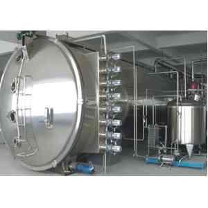 BVD真空带式干燥机